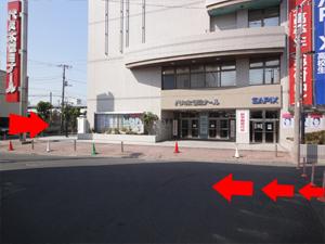 Ameri柏店への行き方5